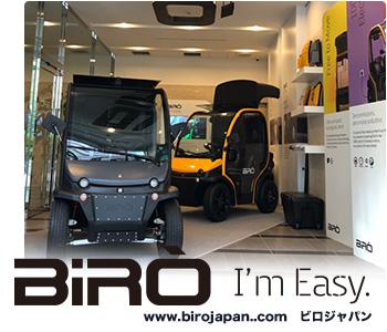 BIRO Japan