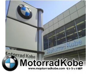 MotorradKobe