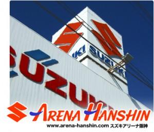 Arena Hanshin